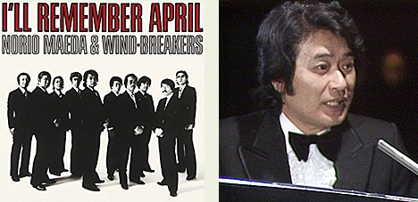 Ill-remenber-april-norio-maeda-wb