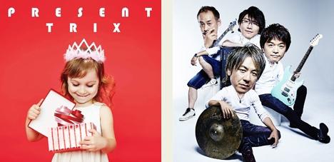 Present-trix