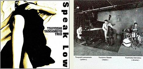 Speak-low-tsuyoshi-yamamoto
