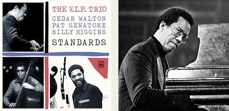 The-vip-trio-vol