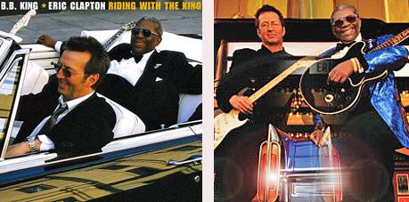 困惑の『Riding with the King』: ジャズ喫茶『松和』マスターの ...
